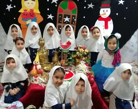 برگزاری ویژه برنامه جشن شب یلدا