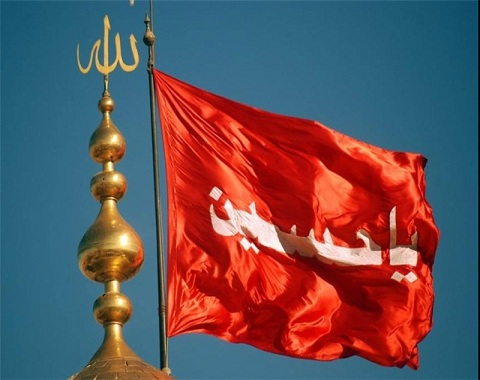 نماهنگ پرچم الحسین