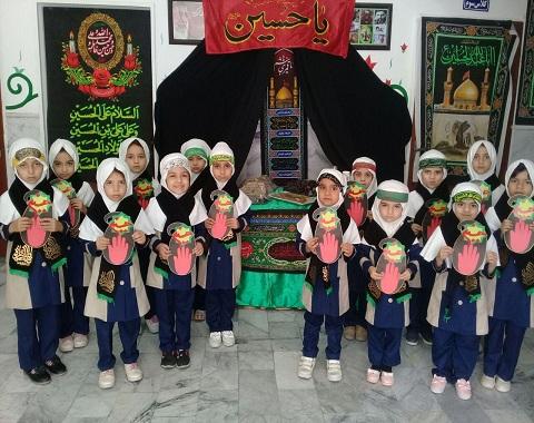 برگزاری مراسم اربعین حسینی